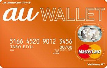 KDDI selects MIFARE DESFire for au Wallet Loyalty Program