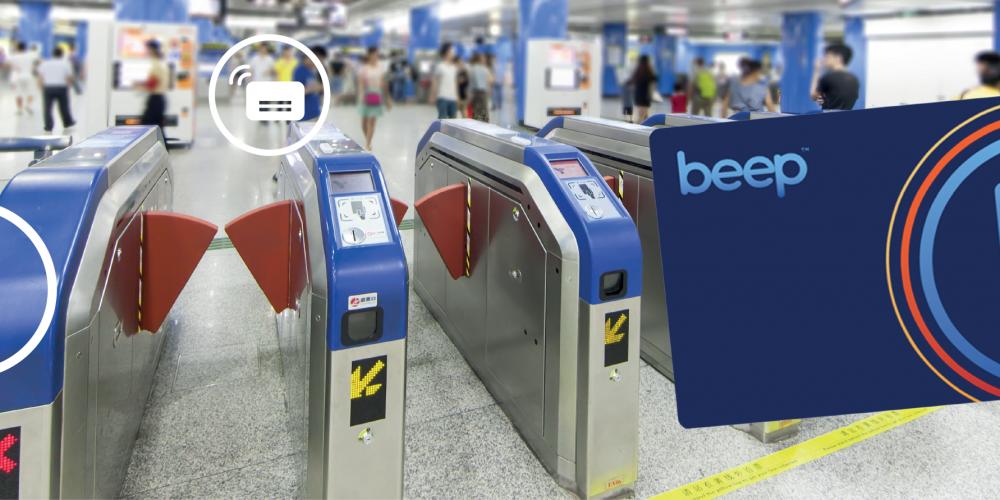 beep_card