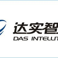 DAS Intellitech logo