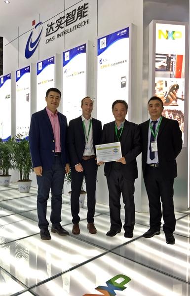 DAS-NXP-System Integrator Partner